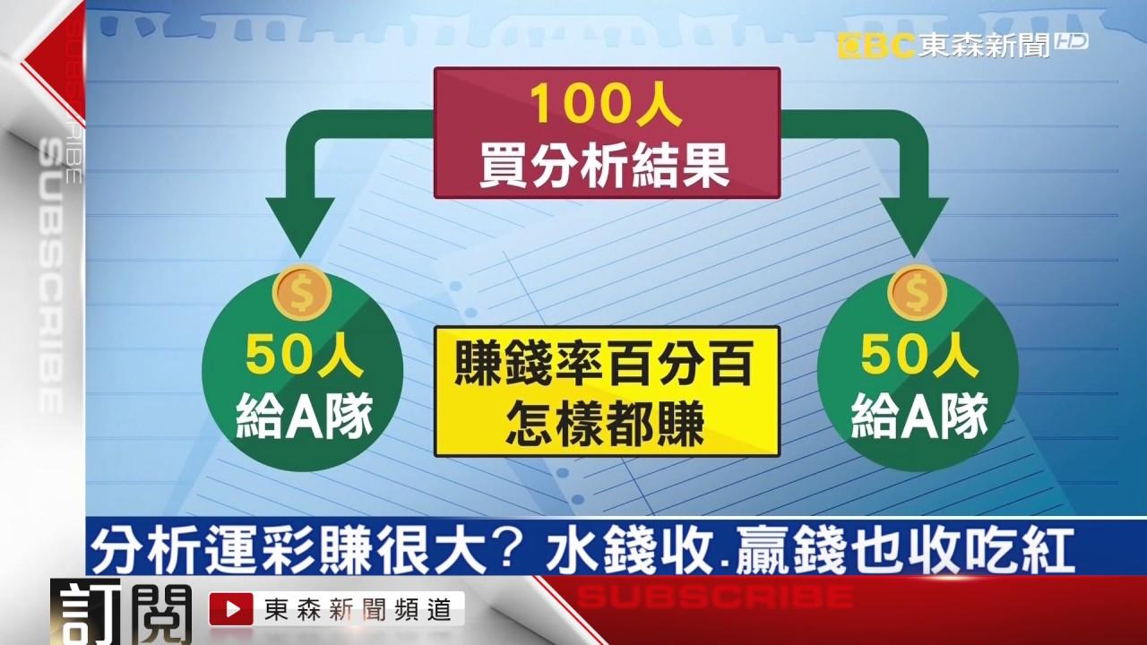 九州球版政府招標-地下運彩網站