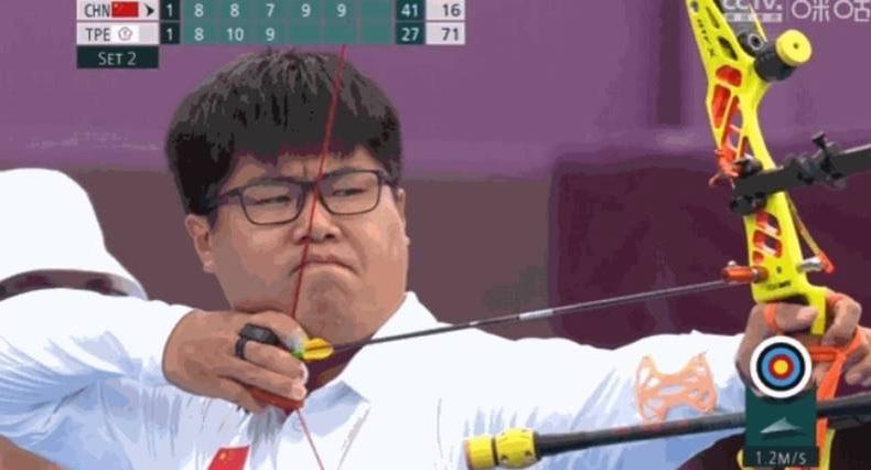 九州現金版看東奧資訊!中國網民崩潰人身攻擊射箭代表隊